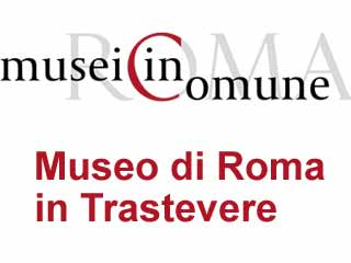 Museo di Roma in Trastevere-World Press Photo