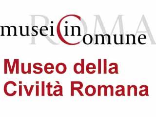 Museo della Civiltà Romana-www.museociviltaromana.it