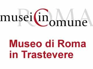 visita guidata: IL MUSEO DI ROMA IN TRASTEVERE